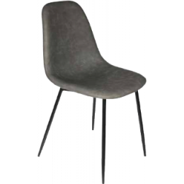 Chaise gamme Amber - Gris