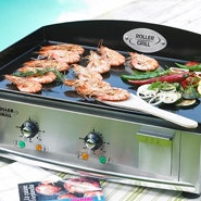 Marque Roller Grill